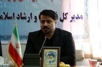 کتب نمایشگاه بین المللی کتاب کردستان با 30 درصد تخفیف عرضه می شود