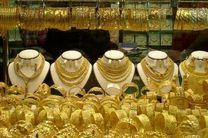 قیمت طلا 14 اسفندماه 97/ قیمت طلای دست دوم اعلام شد