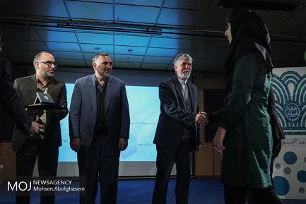 اختتامیه چهارمین جشنواره جایزه فیروزه