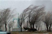 پیشبینی وزش باد و رگبارهای خفیف برای 13 فروردینماه