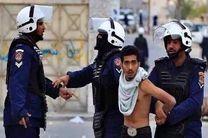 اعتراض مرکز حقوق بشر بحرین به محاکمه فعال حقوق بشری در دادگاه نظامی