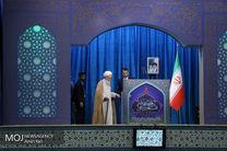 نماز جمعه تهران - ۵ مرداد ۱۳۹۷