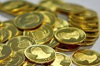 حراج سکه متوقف شد