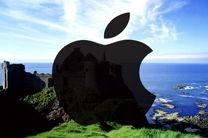 دولت ایرلند به جریمه مالیاتی ۱۳ میلیارد یورویی بروکسل علیه اپل اعتراض کرد