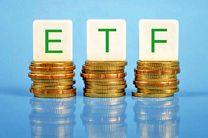 صندوق دارایی یکم از ۴ تیر در بورس قابل معامله خواهد بود