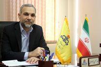 انجام 24 عنوان نظر سنجی در شرکت گاز استان اصفهان