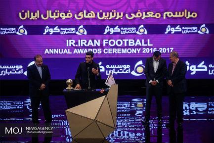مراسم+برترین+های+فوتبال+ایران+ (1)