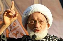 رژیم بحرین آیت الله عیسی قاسم را به یکسال زندان محکوم کرد