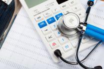 تسریع در پرداخت مطالبههای مراکز طرف قرارداد بیمه کوثر