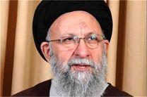 حوادث تروریستی تهران همبستگی و انسجام ملی را مستحکمتر کرد