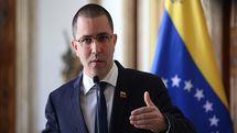 وزیر خارجه ونزوئلا ترور دانشمند هستهای ایران را محکوم کرد