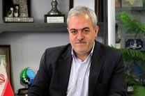 پیشرفت ۶۴ درصدی ابرپروژه مرکز همایش های اصفهان