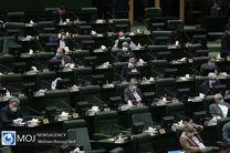 نمایندگان مجلس با کلیات طرح اصلاح قوانین سهگانه انتخابات موافقت کردند
