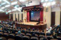 برگزاری نخستین همایش بین المللی حمایت و حاکمیت قانون در مشهد