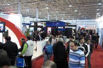 حضور 230 شرکت فناورانه در تلکام