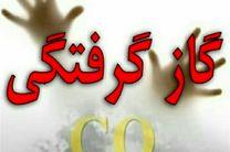 مسمومیت یک جوان با گاز منوکسید کربن در اصفهان