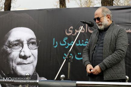 تشییع پیکر حسین محب اهری