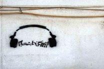 اجرای «از زیرزمین تا پشت بام» در ایرانشهر