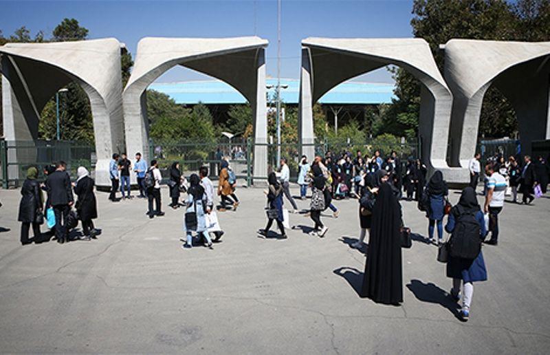 تبرئه 25 نفر از دانشجویان بازداشتی دی ماه 96