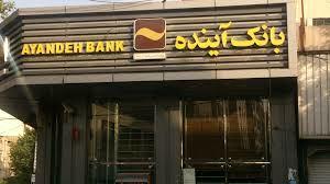 شاخص فقر خوراکی در ایران چهار درصد است