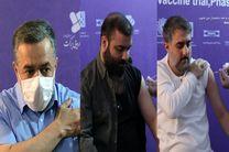 واکسیناسیون ۳ مداح سرشناس در فاز سوم مطالعاتی واکسن ایرانی برکت