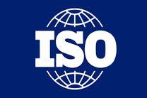 گواهی استاندارد بین المللی ایزو 10002:2014 به بانک ملی ایران رسید