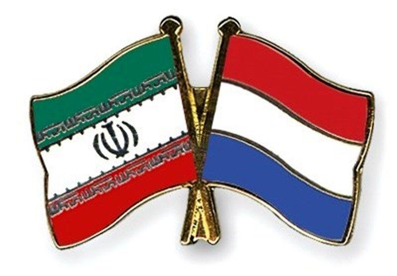 اعزام هیات تجاری ایران به هلند