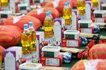 توزیع بیش از13 هزار بسته معیشتی توسط اوقاف شهرستان اصفهان در سال 99