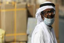شمار مبتلایان ویروس کرونا در امارات به 59 نفر رسید