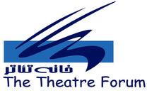 خانه تئاتر در مورد سانحه هوایی اخیر بیانیه داد