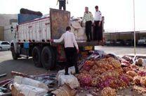 کشف و ضبط محموله ۲ میلیارد ریالی کالای قاچاق در رامهرمز