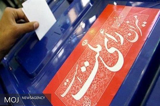 همایش جمعیت ایثارگران با محوریت انتخابات ۹۶ برگزار میشود