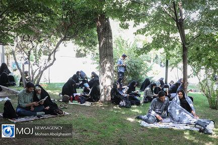 دعای پر فیض عرفه در دانشگاه تهران