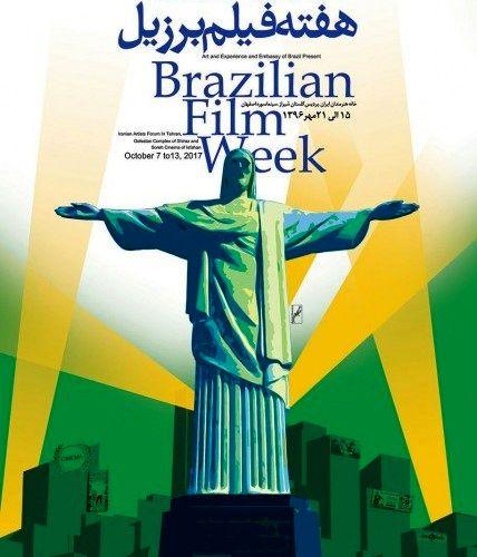 هفته فیلم برزیل در تهران نقطه شروع روابط فرهنگی ایران و برزیل خواهد بود
