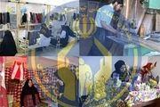 کسب رتبه نخست ایجاد اشتغال در کشور توسط بهزیستی استان همدان
