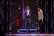 مجری فصل جدید مسابقه «ایران» تغییر کرد