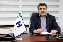 پیام نوروزی مدیر عامل بانک صادرات ایران خطاب به همکاران، مشتریان و سهامداران منتشر شد