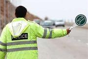 بیش از 1.5 میلیون تردد در استان اردبیل ثبت شد