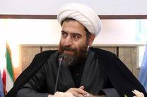 آمادگی اداره کل تبلیغات اسلامی یزد برای برپایی مسابقه گام دوم انقلاب شورای مهدویت