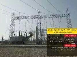 پروژه های بهره برداری شده شرکت برق منطقه ای مازندران و گلستان در دولت یازدهم