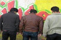 3 نفر از عاملان تحریک مردم به تجمعات غیر قانونی در نجف آباد دستگیر شدند