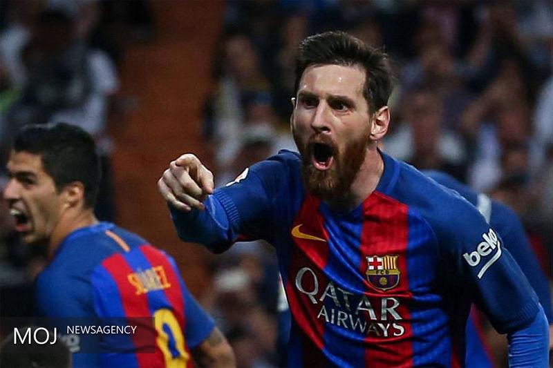 بهترین بازیکن هفته پنجم لیگ قهرمانان اروپا معرفی شد