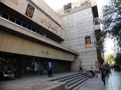 شعب بانک ملی ایران چهره عوض می کنند