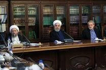 اختیارات بانک مرکزی برای اجرای برنامه اصلاح نظام بانکی مورد تصویب قرار گرفت