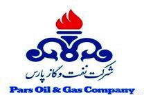 آخرین وضعیت طرح های توسعه و قرارداد با مرسک و توتال در نشست خبری مدیرعامل شرکت نفت و گاز پارس