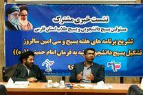 امروز هستههای مقاومت در جهان به مرکزیت ایران در حال شکلگیری است