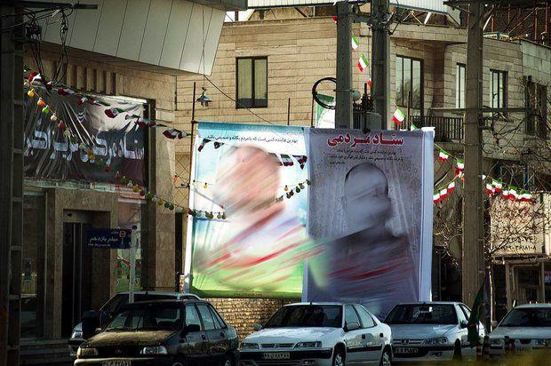 داربستهای تبلیغاتی از فضای شهری کرمانشاه حذف میشود