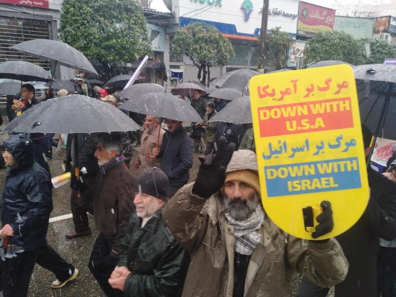حضور پرشور مازندرانی ها در راهپیمایی 22 بهمن