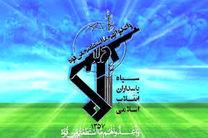 سپاه به جعل اسکناس های یمنی متهم شد