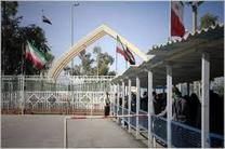 عراق تامین امنیت زائران ایرانی از مرز خسروی را پذیرفته است
